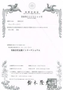 syouhyo1